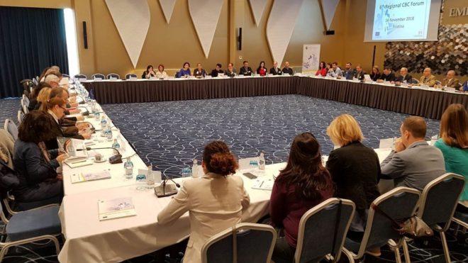 6th Regional CBC Consultative Forum